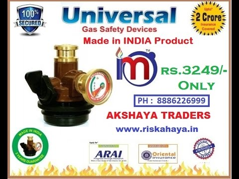 universal gas safety device telugu demo -8886226999