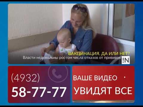 06 12 Ivanovo News