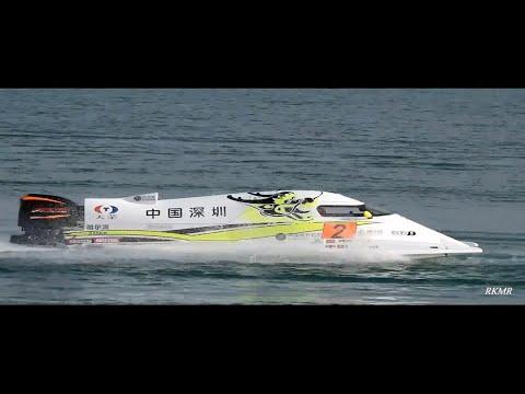 F1H2O UIM  high speed World Championship Abu Dhabi 2016.