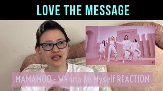 [MV] 마마무(MAMAMOO) - WANNA BE MYSELF | Reaction