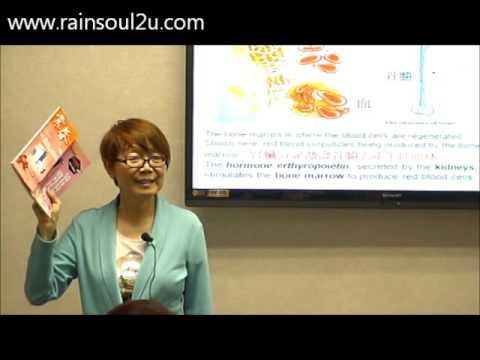 rain soul blood & oil : susie kwok (cantonese)