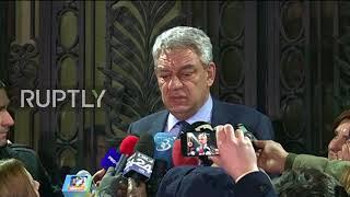 Romania: PM Mihai Tudose announces resignation