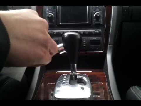 Снятие рукоятки КПП на Audi A8 D2