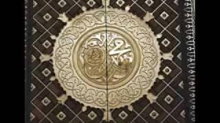 Ye Duniya ik Samander Hai Magar Sahil Madina Hai.flv