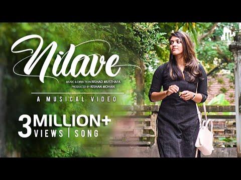 Nilave Music Video | Rishad Musthafa | Malik Mohammed Ali | Sapthaa Records