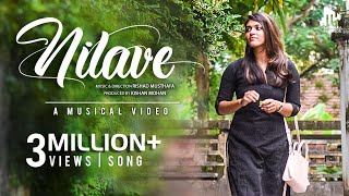 Nilave Music Video | Rishad Musthafa | Malik Mohammed Ali | Sapthaa Records