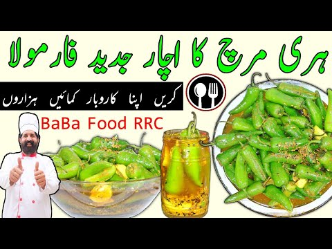 hari-mirch-achar-commercial-recipe---हरी-मिर्च-के-अचार-की-रेसिपी---instant-green-chilli-pickle-achar