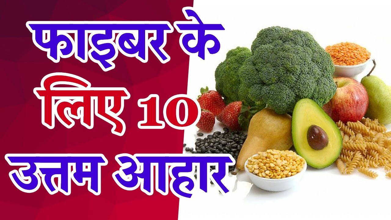 testosterone food list in hindi