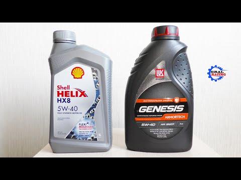 Shell HELIX HX8 5W40 ОБЗОР СРАВНЕНИЕ с Лукойл GENESIS ARMORTECH 5W40