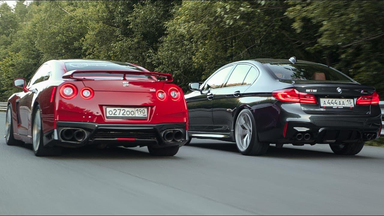 840 л.с. BMW M5 F90 vs 750 л.с. Nissan GT-R. Легенда VS прогресс!