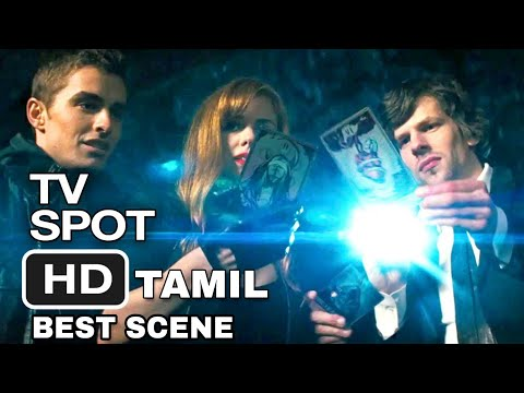 now-you-see-me-2013-tamil-dubbed-best-magic-scene-exclusive--trend-setter
