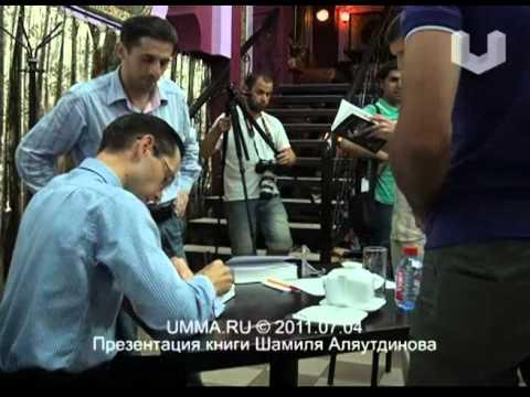 коран перевод на русском языке mp3