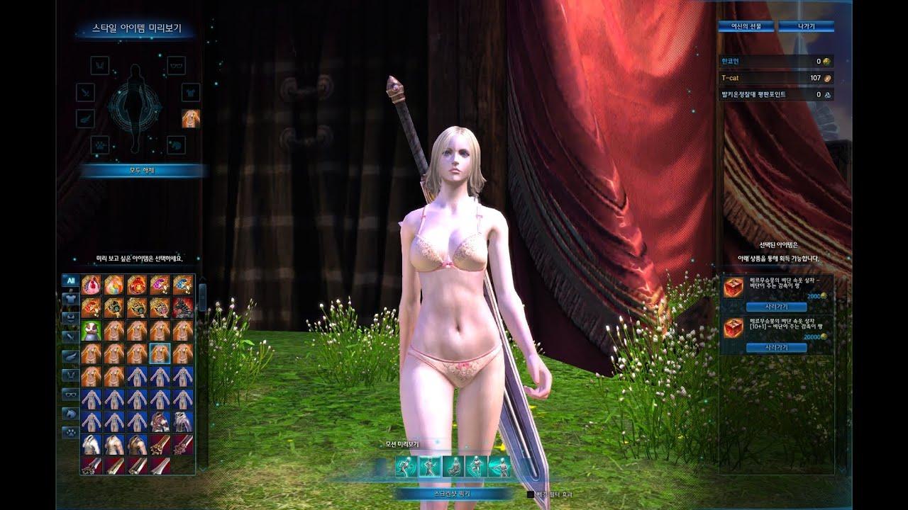 Tera high elf female nude, sexy ciplak nude naket toples rihanna
