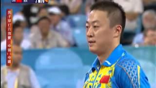 2008北京奧運男單四強 馬琳中國vs王勵勤中國