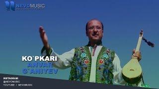 Anvar G`aniyev - Ko`pkari | Анвар Ганиев - Купкари