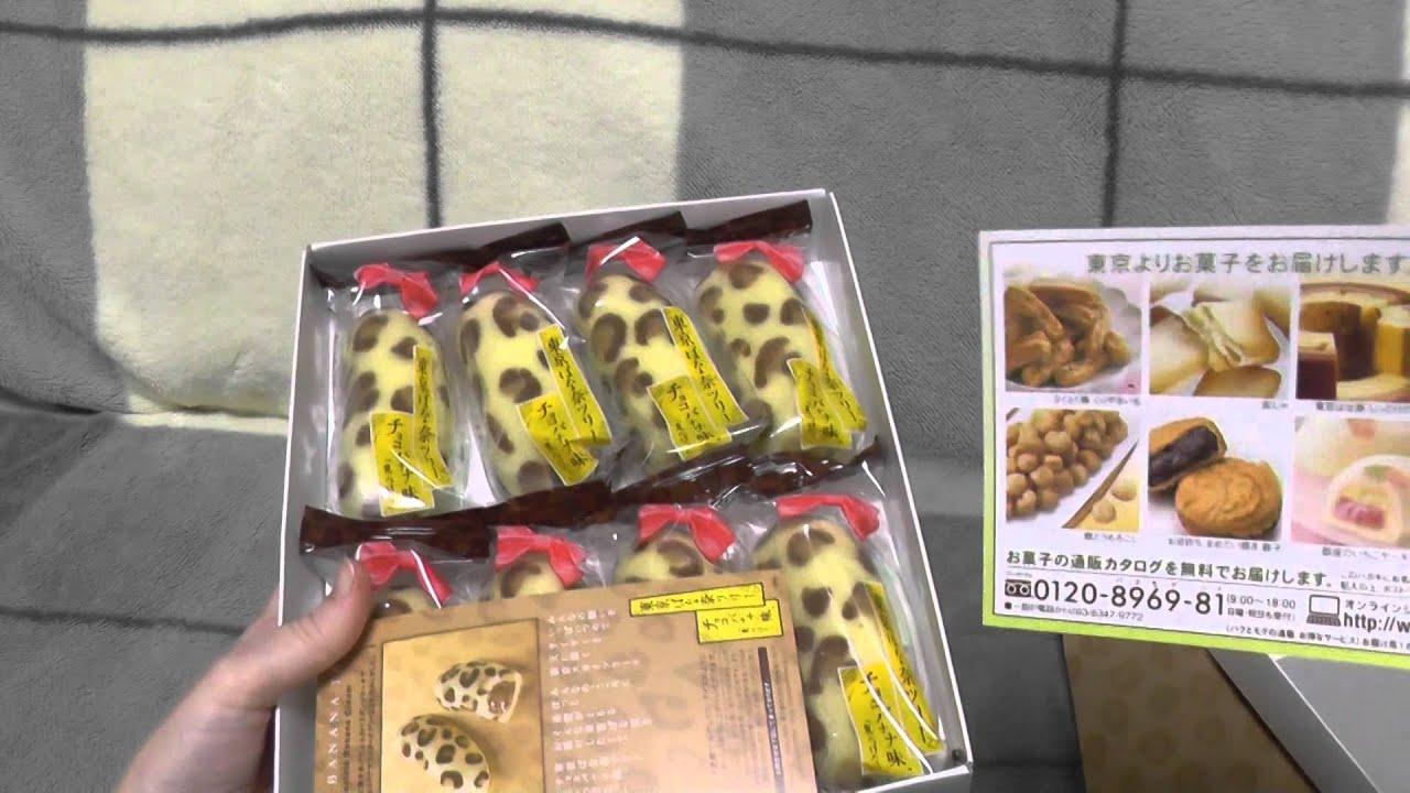 Что привозят из японии в подарок 98