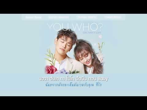 [KARAOKE/THAISUB] You , Who (유후)  - Eric Nam X Somi
