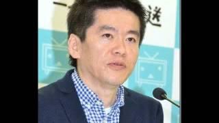 ホリエモン(堀江貴文)が、大竹まことのラジオで自分の著書「ネットが...