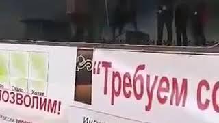 Митинг в Ингушетии.Ингуши хотят забрать наши осетинские земли.Ингушетия Чечня и Осетия