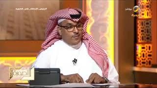د. فهد التخيفي يكشف بالأرقام: هذا هو متوسط دخل الأسرة السعودية والفرد السعودي