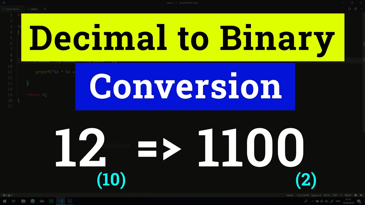 How to Convert a Decimal Number to its Binary Equivalent