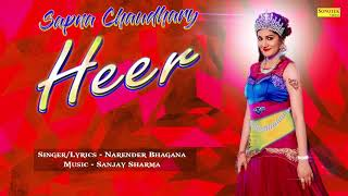 Sapna New Song | Heer | Haryanvi Song 2017 | Latest Haryanvi Song | Sapna Song