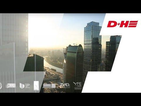 D+H: Produkt + Entwicklung