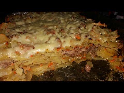 Картофельная Запеканка Очень Вкусный Ужин. т