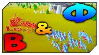 ФИРАМИР & ВОБЛЕР - Totally Accurate Battle Simulator # 2