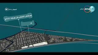 مساء dmc - منطقة صناعية جديدة بمساحة 331 فدان باسم دمياط الجديدة