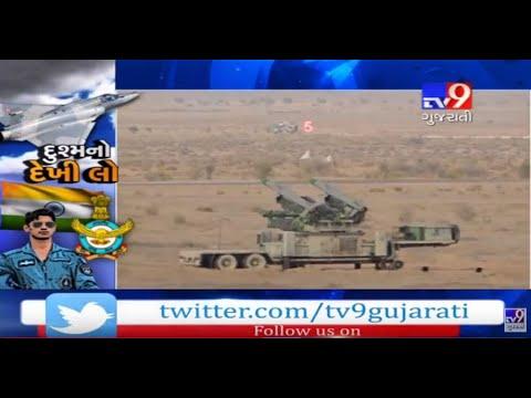 Vayu Shakti 2019, firepower demonstration of the Indian Air Force at Pokhran Range in Rajasthan- Tv9