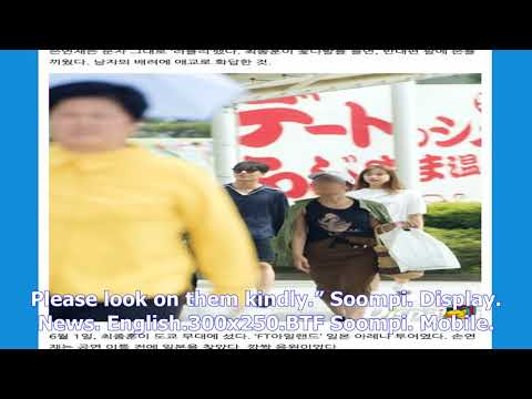Breaking: ftisland's choi jong hun is dating rhythmic gymnast son yeon jae