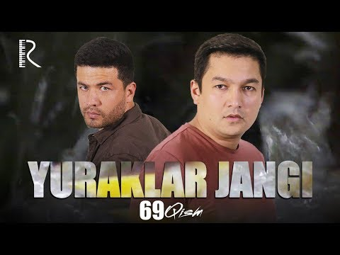 Yuraklar Jangi (o'zbek Serial) | Юраклар жанги (узбек сериал) 69-qism #UydaQoling