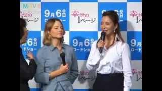 Jodie Foster/ Nim's Island Press Conference at Tokio.