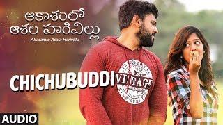 Chichubuddi Full Audio Song || Akasamlo Asala Harivillu || Siraj Moghal,Naresh,Sravam ||Telugu Movie