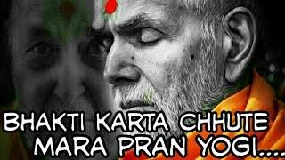 Bhakti Karta Chhute Mara Pran Yogi~BAPS Bhajan