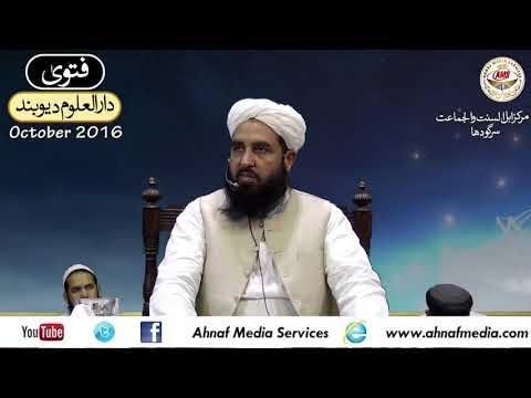 Fatwa Of Darul Uloom Deoband About Molana Ilyas Ghuman DBH