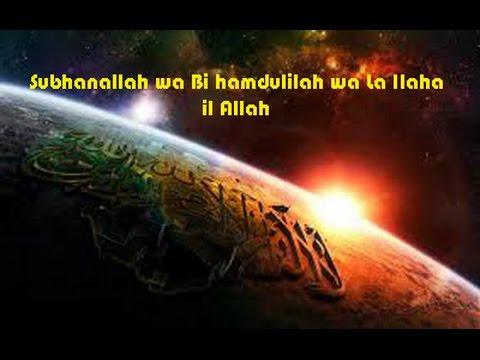 Subhanallah wa Bi hamdulilah wa La Ilaha il Allah [with translation]