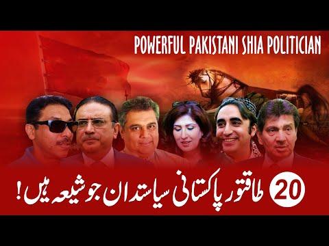 Shia Candidates Contested Election 2018 | Pakistani Shia Politicians | Shia Power in Pakistan