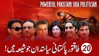 Shia Candidates Contested Election 2018   Pakistani Shia Politicians   Shia Power in Pakistan