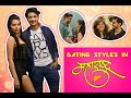 Teaser | DATING STYLES IN MAHARASHTRA | Series of couples from different parts of Maharashtra