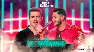Hugo e Guilherme - A Última (CLIPE OFICIAL)