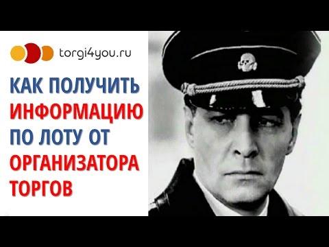 УТП Сбербанк АСТ универсальная торговая платформа