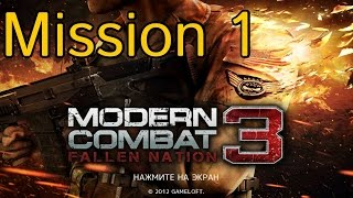 Modern Combat 3 : Fallen Nation (Mission 1)