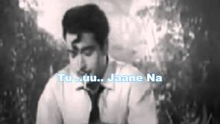 Yeh Nayan Dare Dare Karaoke