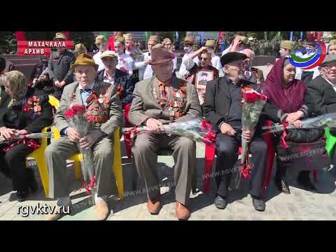 В Дагестане ветераны ВОВ ко Дню Победы получат по 32 тыс. рублей