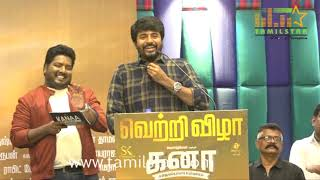 kanaa Success Meet