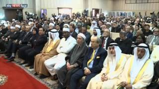 اختتام مؤتمر الأقليات الدينية في مراكش بالمغرب