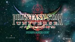 PHANTASY STAR UNIVERSE イルミナスの野望 最終日