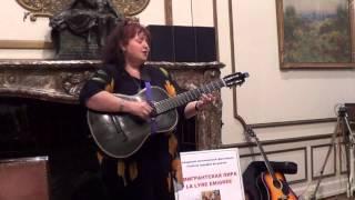 Эмигрантская лира - 2013. Поёт Марина Белоцерковская (Германия) (2)(Пятый Всемирный поэтический фестиваль